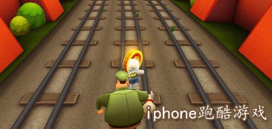 iphone跑酷游戏