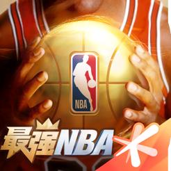 最强NBAios版 V1.11.221