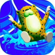 水上乐园ios版 V1.0