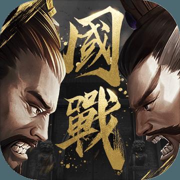 攻城天下安卓九游版 V0.29
